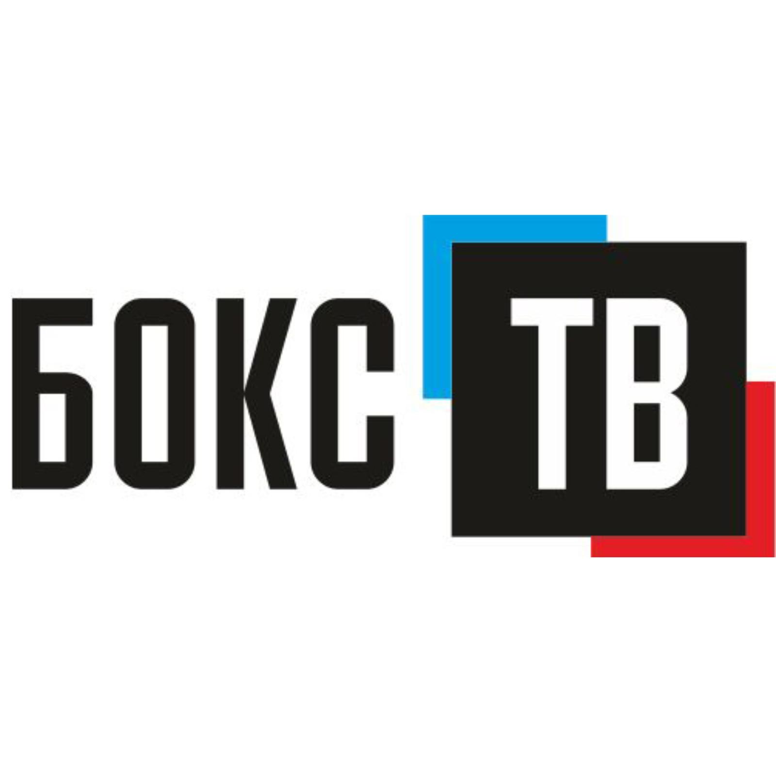 Телепрограмма спортивных спутниковых каналов 30 фотография