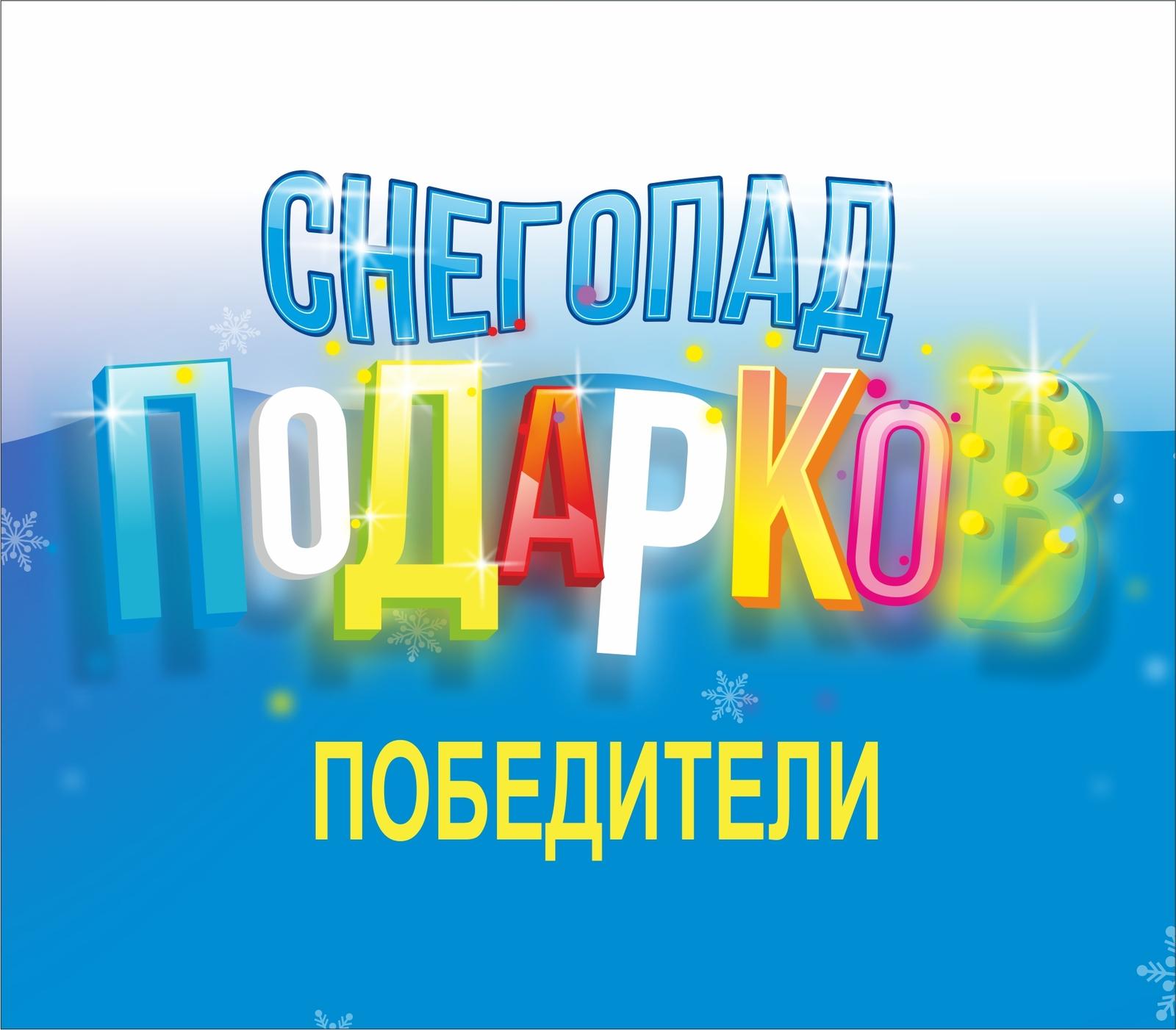 drim-trans-donetsk-kiev-raspisanie